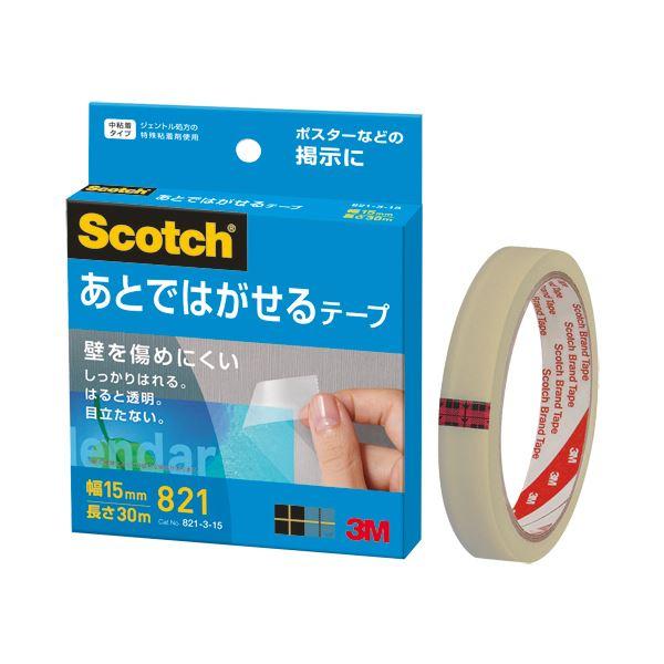 【送料無料】(まとめ) 3M スコッチ あとではがせるテープ大巻 15mm×30m 821-3-15 1巻 【×30セット】