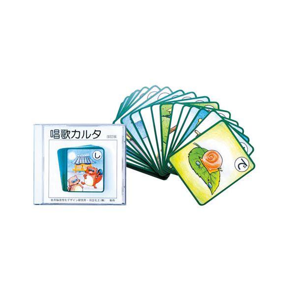 【送料無料】(まとめ)唱歌カルタ NH8003【×2セット】