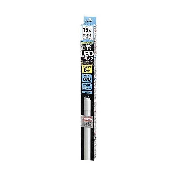 【送料無料】5個セット YAZAWA LED直管昼光色15W型グロー式 LDF15D88X5