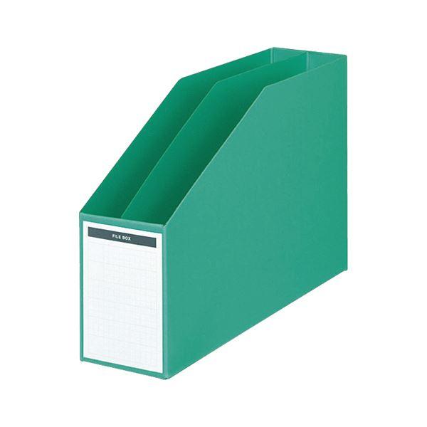 【送料無料】コクヨ ファイルボックス A4ヨコ背幅85mm 緑 フ-456NG 1セット(10冊)
