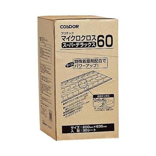 【送料無料】(まとめ)山崎産業 プロテック マイクロクロススーパーデラックス60 200×635mm MO361-060X-MB 1パック(30枚)【×5セット】