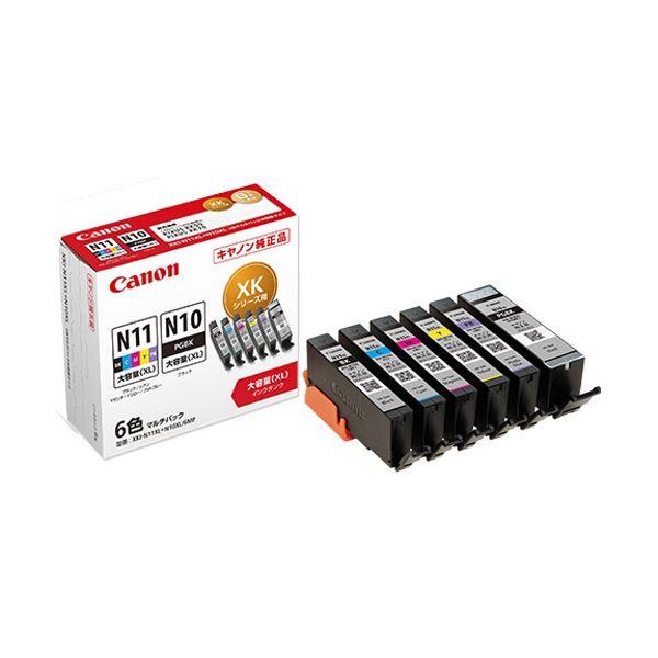 【送料無料】(まとめ)キヤノン インクタンクXKI-N11XL+N10XL/6MP 6色マルチパック 大容量 2172C002 1箱(6個:各色1個)【×3セット】