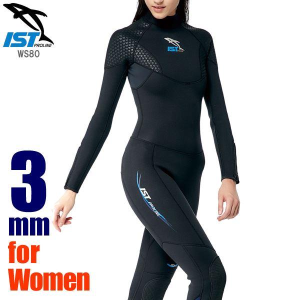 【送料無料】ウェットスーツ レディース 3mm フルスーツ ダイビング ジャンプスーツ 女性用 保温 ISTPROLINE WS80/W BK(ブラック) サイズ:11