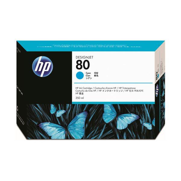 【送料無料】HP HP80 インクカートリッジシアン 350ml 染料系 C4846A 1個