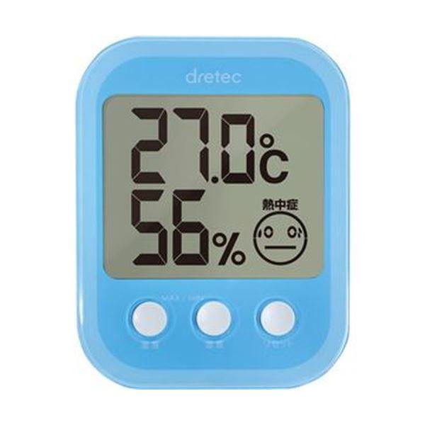 【送料無料】(まとめ)ドリテック デジタル温湿度計オプシスプラス ブルー O-251BL 1個【×5セット】
