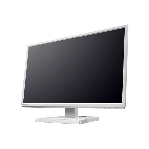【送料無料】「5年保証」広視野角ADSパネル採用 23.8型ワイド液晶ディスプレイ ホワイト