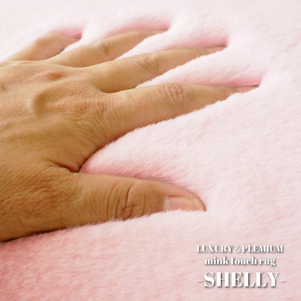 フェイクファー ミンクタッチラグ ラグマット/絨毯 【約190×190cm 正方形 ピンク】 ラグ 高密度『SHELLY』【代引不可】