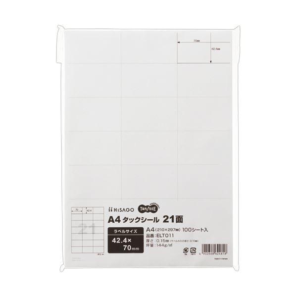 【送料無料】(まとめ)TANOSEE A4タックシール 21面42.4×70mm 1冊(100シート)【×5セット】