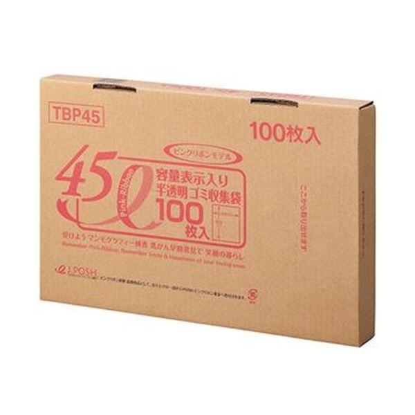 【送料無料】(まとめ)ジャパックス 容量表示入りゴミ袋ピンクリボンモデル 乳白半透明 45L BOXタイプ TBP45 1箱(100枚)【×10セット】