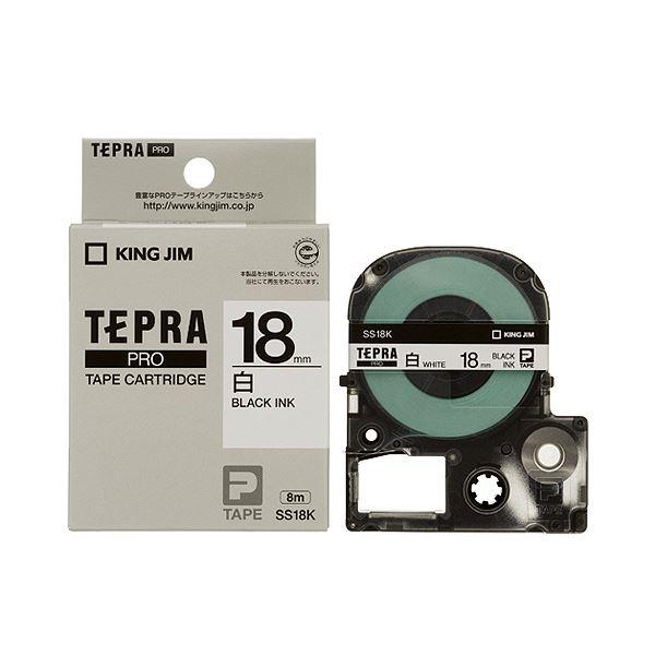 【送料無料】(まとめ) キングジム テプラ PRO テープカートリッジ 18mm 白/黒文字 SS18K 1個 【×10セット】