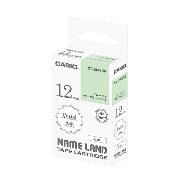 【送料無料】(まとめ) カシオ NAME LANDパステルアッシュテープ 12mm ソフトグリーン/グレー文字 XR-12ASGN 1個 【×10セット】