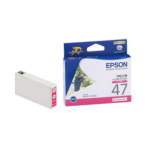 (まとめ) エプソン EPSON インクカートリッジ マゼンタ ICM47 1個 【×10セット】
