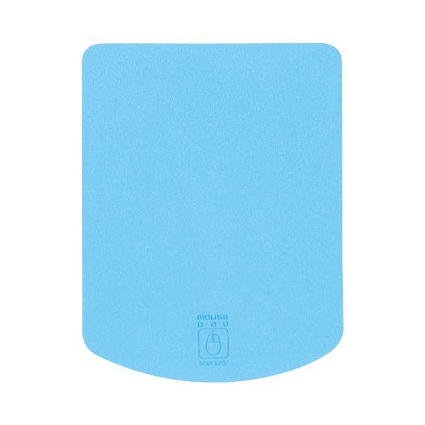 【送料無料】(まとめ) サンワサプライ マウスパッドライトブルー MPD-T1LB 1枚 【×30セット】