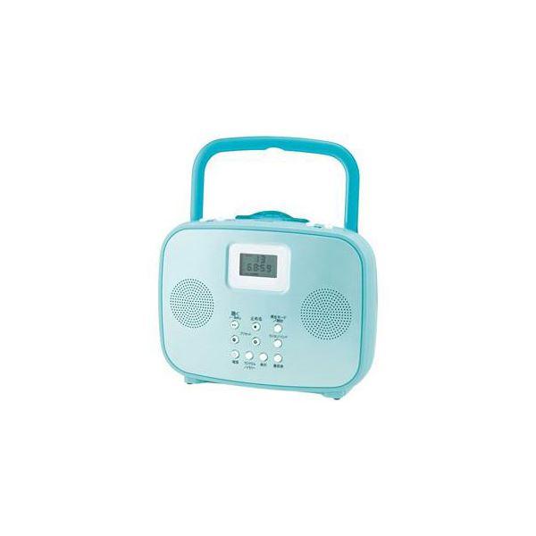 コイズミ ワイドFM対応シャワーCDラジオ(ブルー) SAD-4309-A