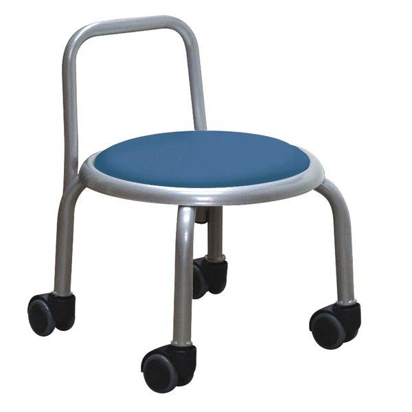 【送料無料】スタッキングチェア/丸椅子 【同色3脚セット ブルー×シルバー】 幅32cm 日本製 『背付ローキャスターチェア ボン』【代引不可】
