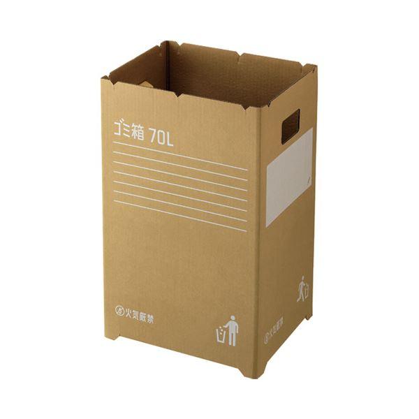 (まとめ) リス ダンボールゴミ箱 70L GGYC726 2枚入【×5セット】