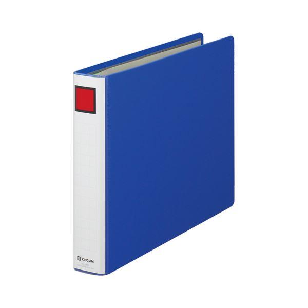 【送料無料】(まとめ) キングジム キングファイルスーパードッチ A4ヨコ 300枚収容 30mmとじ 背幅46mm 青 1483 1冊 【×10セット】