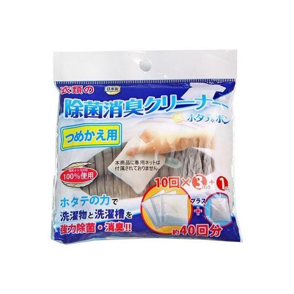 【送料無料】(まとめ)ミツギロン ホタテをポン 詰替え用 14g×4パック SK-28(除菌消臭クリーナー) 【50個セット】