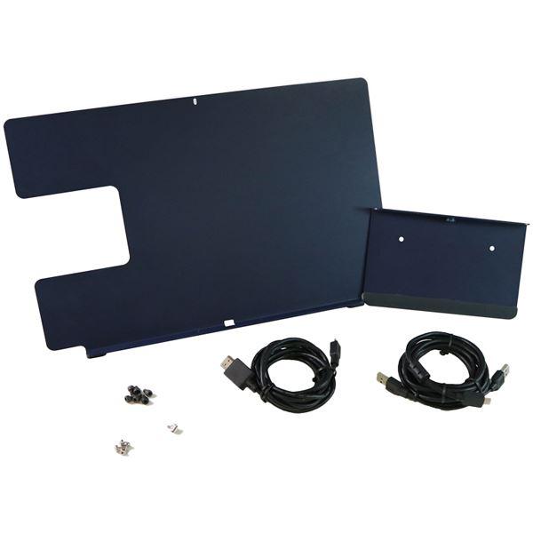 【送料無料】Gechic On-Lap1503シリーズ専用 Multi-mount kit for 1503