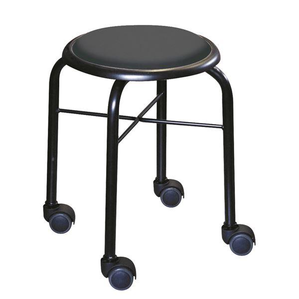 【送料無料】スタッキングチェア/丸椅子 【同色4脚セット ブラック×ブラック】 幅32cm 日本製 スチールパイプ 『キャスタースツール ボン』【代引不可】
