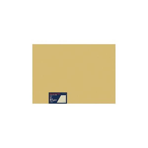 (まとめ)コクヨ インクジェットプロッター用紙A1カット 594×841mm セ-PIR86 1冊(100枚)【×3セット】