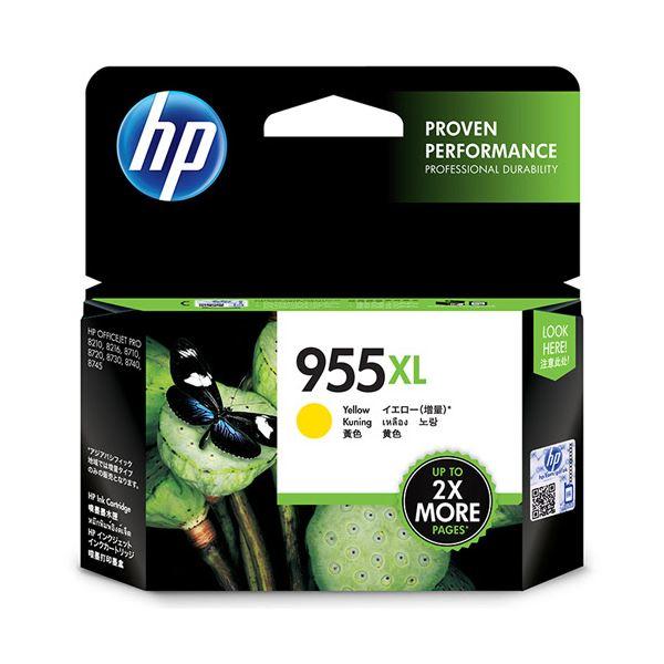 【送料無料】(まとめ) HP HP955XL インクカートリッジイエロー L0S69AA 1個 【×5セット】