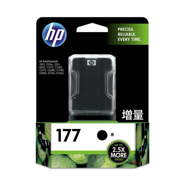 【送料無料】(まとめ) HP177 インクカートリッジ 黒 増量 C8719HJ 1個 【×10セット】