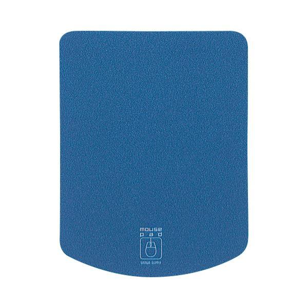 【送料無料】(まとめ) サンワサプライ マウスパッドダークブルー MPD-T1DBL 1枚 【×30セット】
