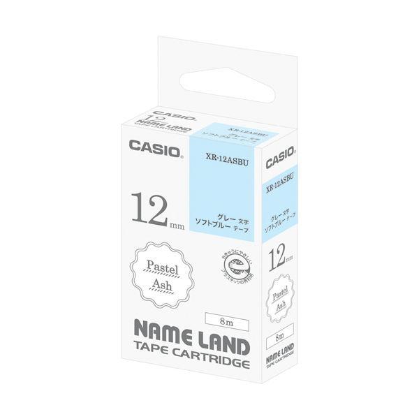 【送料無料】(まとめ) カシオ NAME LANDパステルアッシュテープ 12mm ソフトブルー/グレー文字 XR-12ASBU 1個 【×10セット】