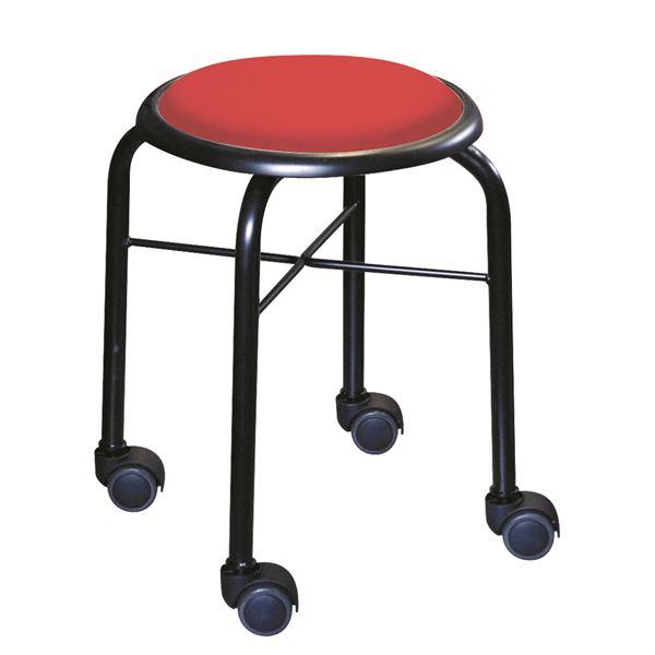 【送料無料】スタッキングチェア/丸椅子 【同色4脚セット レッド×ブラック】 幅32cm 日本製 スチールパイプ 『キャスタースツール ボン』【代引不可】