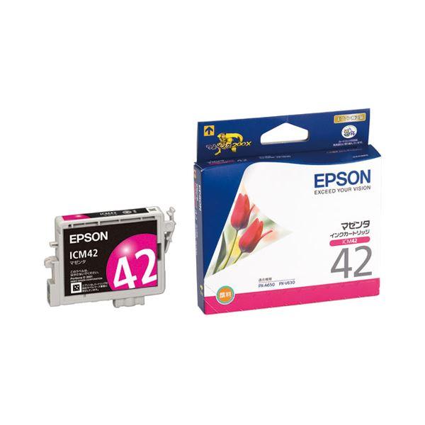 【送料無料】(まとめ) エプソン EPSON インクカートリッジ マゼンタ ICM42 1個 【×10セット】