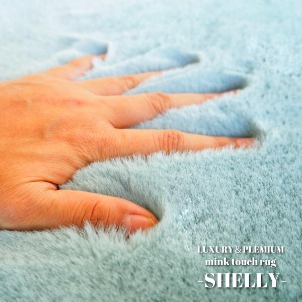 フェイクファー ミンクタッチラグ ラグマット/絨毯 【約190×240cm スクエア ブルー】 ラグ 高密度『SHELLY』【代引不可】