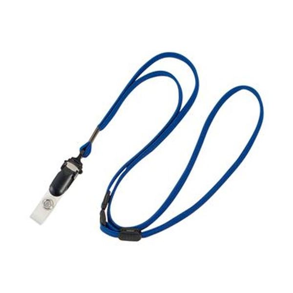 【送料無料】(まとめ)オープン工業 ループクリップ 脱着式 青NB-50-BU 1パック(10本)【×5セット】