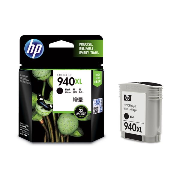 【送料無料】(まとめ) HP940XL インクカートリッジ 黒 増量 C4906AA 1個 【×10セット】