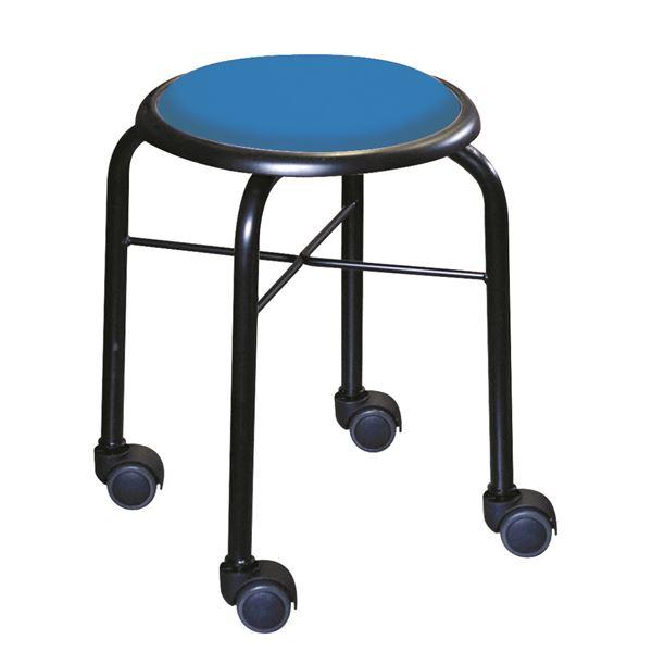 【送料無料】スタッキングチェア/丸椅子 【同色4脚セット ブルー×ブラック】 幅32cm 日本製 スチールパイプ 『キャスタースツール ボン』【代引不可】