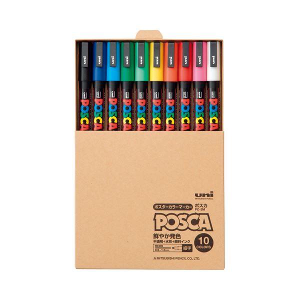 (まとめ) 三菱鉛筆 水性マーカー ポスカ 細字丸芯 簡易紙箱入 10色(各色1本) PC3MT10C 1パック 【×10セット】