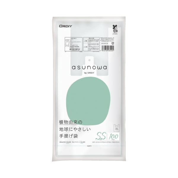 (まとめ)オルディ asunowa手提げ袋 SS(25号) 乳白 100枚(×100セット)