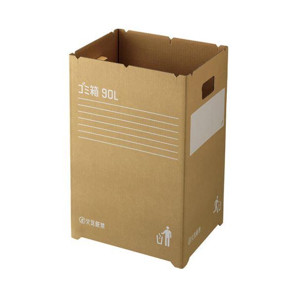 (まとめ) リス ダンボールゴミ箱 90L GGYC727 2枚入【×5セット】