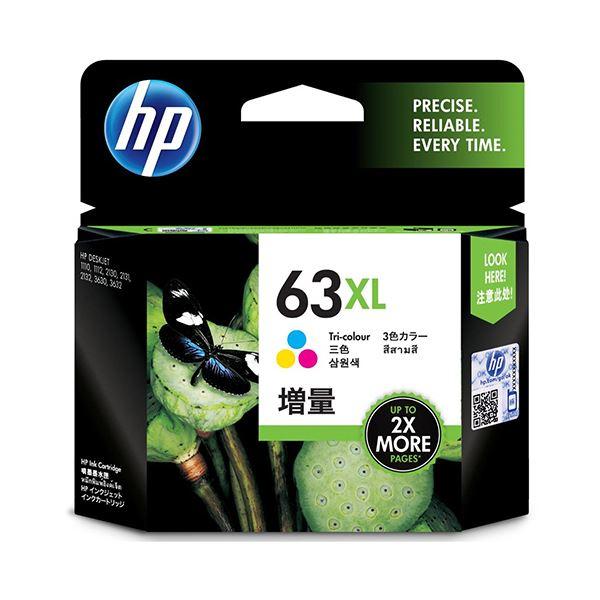 【送料無料】(まとめ) HP HP63XL インクカートリッジカラー 増量 F6U63AA 1個 【×5セット】