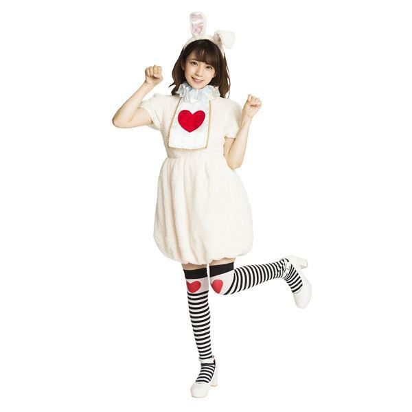 【送料無料】【コスプレ衣装/コスチューム】 ふわもこアニマル ホワイトラビット