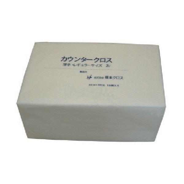 【送料無料】橋本クロスカウンタークロス(ダブル)薄手 ホワイト 3UW 1箱(450枚)