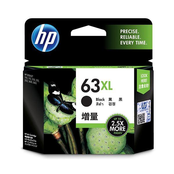 【送料無料】(まとめ) HP HP63XL インクカートリッジ黒 増量 F6U64AA 1個 【×5セット】