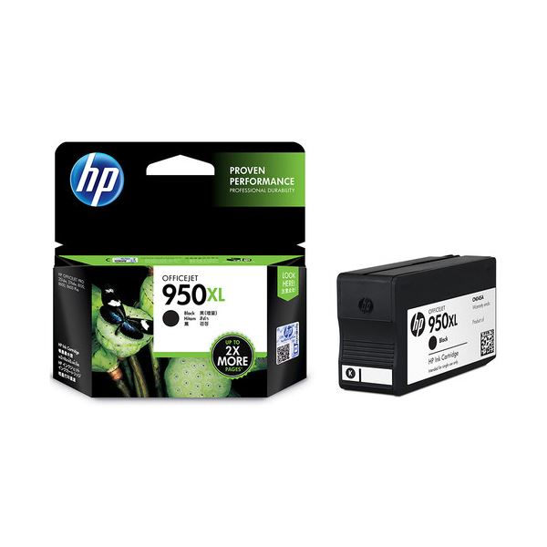 【送料無料】(まとめ) HP950XL インクカートリッジ 黒 増量 CN045AA 1個 【×10セット】