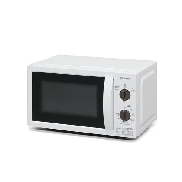 アイリスオーヤマ 電子レンジ 17L ターンテーブル 50Hz