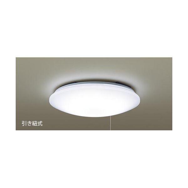 【送料無料】Panasonic LEDシーリングライト6畳 LGB0500LE1