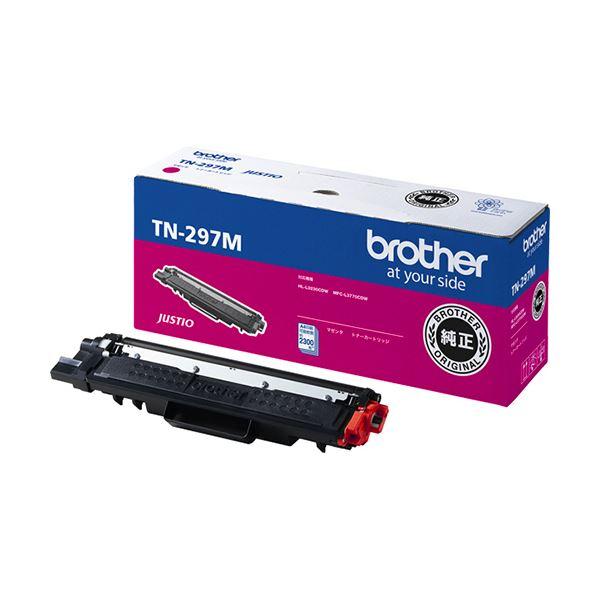 【送料無料】(まとめ)ブラザー トナーカートリッジマゼンタ(大容量) TN-297M 1個【×3セット】