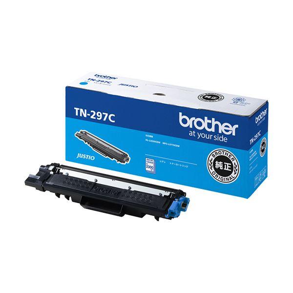 【送料無料】(まとめ)ブラザー トナーカートリッジシアン(大容量) TN-297C 1個【×3セット】