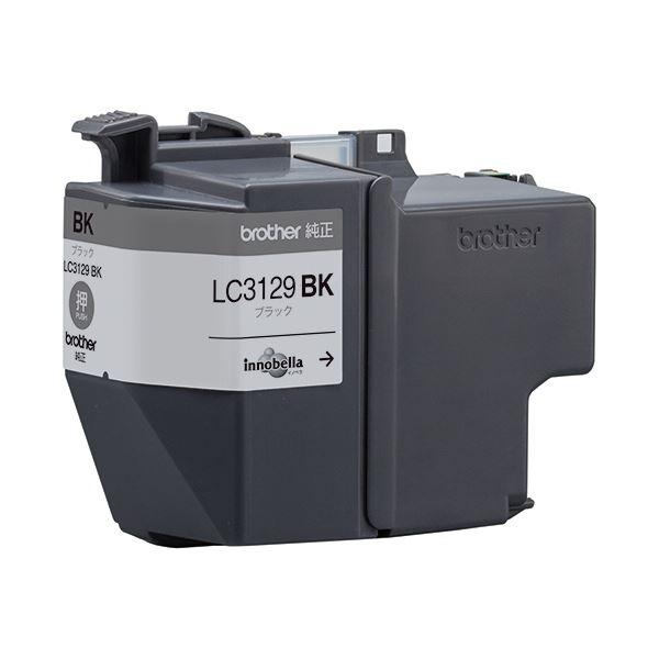 【送料無料】(まとめ) ブラザー インクカートリッジ ブラックLC3129BK 1個 【×5セット】