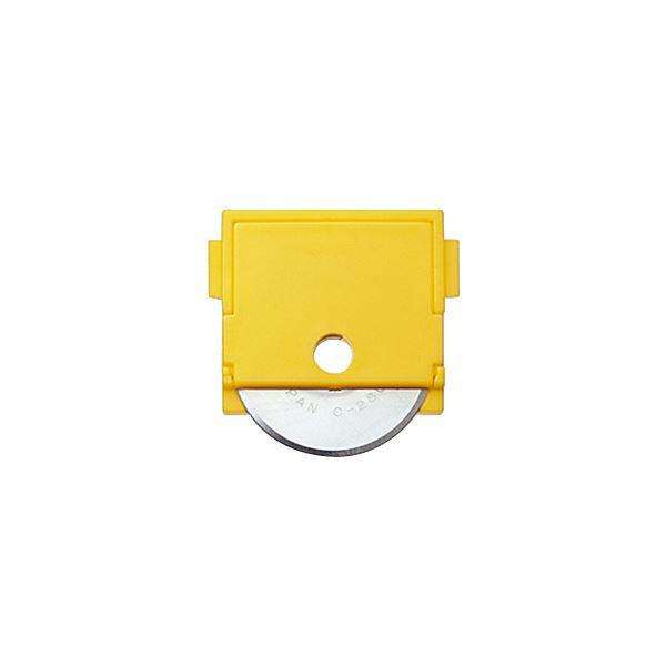 事務用品 裁断機・デスクカッター デスクカッターオプション 【送料無料】(まとめ) コクヨ ペーパーカッター用替刃 丸刃 DN-61・T62・T63用 DN-T600A 1パック(2枚) 【×10セット】