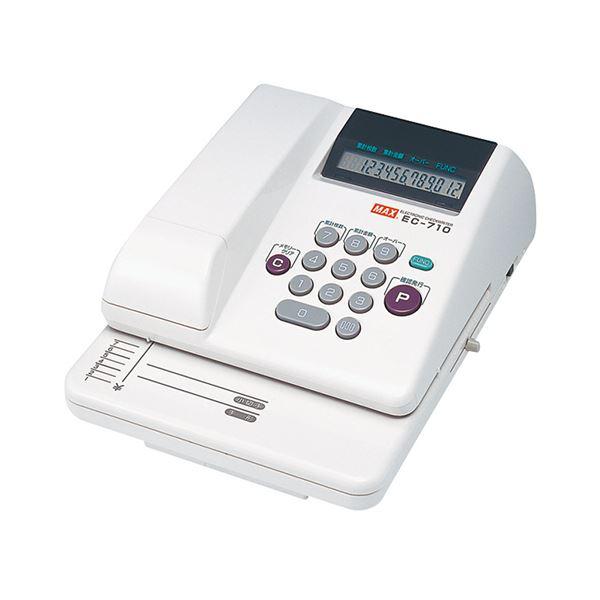 【送料無料】マックス 電子チェックライタEC-710 1台